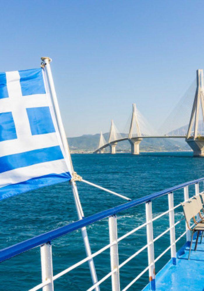 grecia-avertizare